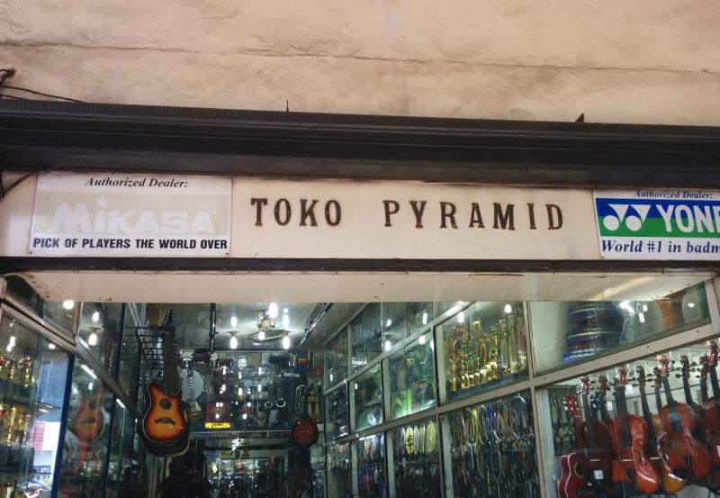 pyramid-5507.jpg